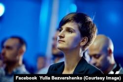 Юлія Безвершенко, науковець, заступник голови Ради молодих вчених НАН України