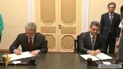 Հուշագիր Հայաստանի եւ Եվրասիական տնտեսական հանձնաժողովի միջեւ