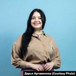 Дарья Артамонова.