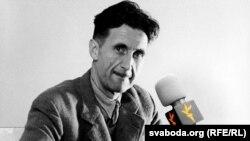 Джордж Орўэл