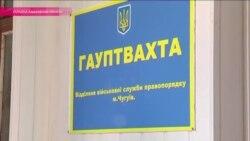 Украина строит большую военную тюрьму