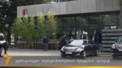 ჟურნალისტები პრემიერ-მინისტრთან შეხვედრას აფასებენ