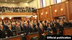 Kosovska skupština