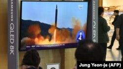 Видеосюжет о вероятном запуске ракет КНДР. Сеул, 21 декабря 2019 г.