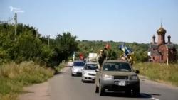 На Донеччині відбувся автопробіг до меморіалу загиблим – відео