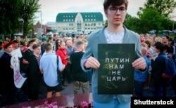 Акция против уголовных преследований за репосты, Барнаул