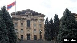 Հայաստանի Ազգային ժողովի շենքը Երևանում