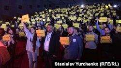 Акція на підтримку Олега Сенцова в Києві, 23 березня 2018 року
