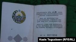 Документ, подтверждающий право Абдрэшида Кушаева на вид на жительство в Узбекистане. Фотокопия сделана в Алматы 17 марта 2015 года.