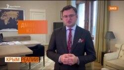 Нужны ли переговоры по Крыму? | Крым.Реалии ТВ (видео)