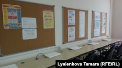 Мектептегі информатика пәні кабинеті (Көрнекі сурет).
