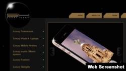 تصویری از آیفون هشت میلیون دلاری