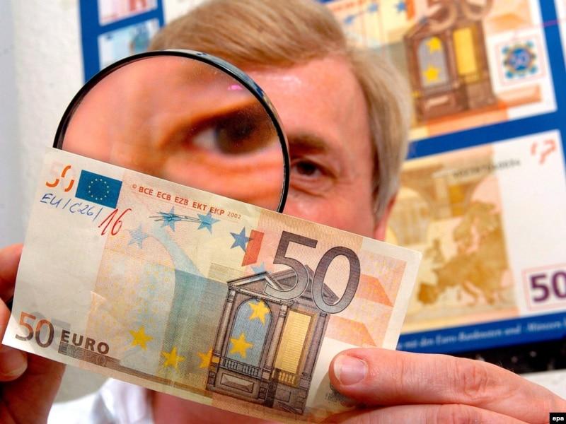 Мдм банк курс евро