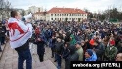 Astăzi la una din demonstrațiile de protest