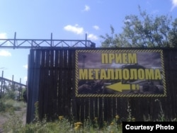 Постійно працюють пункти прийому металобрухту