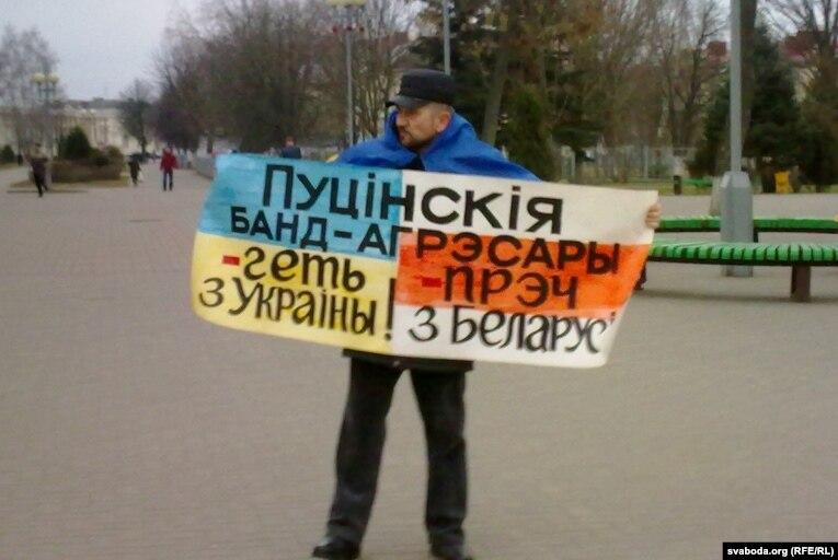 В Макеевке террористы отключили несколько украинских телеканалов, - СМИ - Цензор.НЕТ 5580