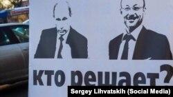 Жители Урала просят президента России помешать планам местных олигархов