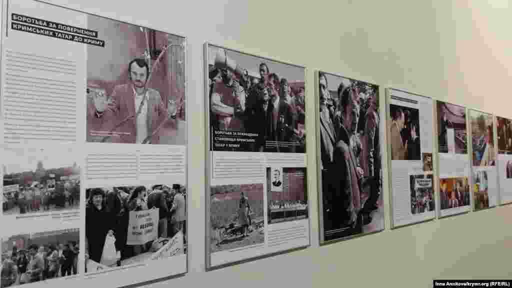 2016 senesi aprel 20 künü, Kiyev şeerinde Mustafa Cemilevniñ ayatı ile bağlı fotosergi açıldı