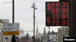Russia -- A board shows currency exchange rates of the U.S. dollar and euro against the Russian rouble is seen in central Moscow, November 13, 2015