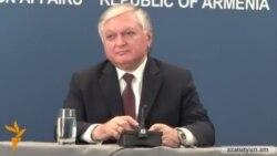 Երևանը Ղրիմի ճգնաժամի խաղաղ հանգուցալուծման հույս ունի