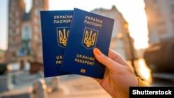 Для майбутніх безвізових поїздок до ЄС громадянам України потрібно отримати біометричний паспорт