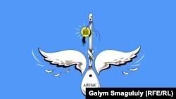Ғалым Смағұлдың карикатурасы.