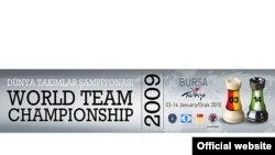 Շախմատի աշխարհի թիմային առաջնության լոգոն