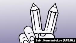 Caricatură de Sabit Kurmanbekov. Almaty