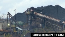 USA -- Coal mine in Pennsylvania, Illustration for Donbas.TV