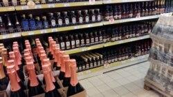 Выпить и не умереть: алкоголь в Крыму | Дневное ток-шоу
