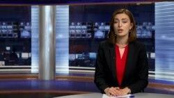 «Ազատություն» TV լրատվական կենտրոն, 24-ը դեկտեմբերի, 2015թ․