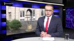 «Տնտեսական Ազատություն»․ Աղքատությունը Հայաստանում 19.05.2017