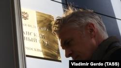 Международный инвестор Майкл Калви, обвиненный в России в мошенничестве