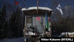 Вагончик активистов, февраль 2019