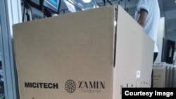 """""""Zamin"""" fondi Xitoydagi Foshan MIC medical Technology Co, Ltd. kompaniyasiga buyurtma bergani aytilgan kislorod konsentratorlari O'zbekistonga yuborilmoqda."""