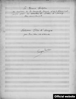 """Pagina de titlu a """"Nocturne d'Avrayen"""" cu dedicația pentru Fernand Halphen (Foto: IEMJ, Paris)"""