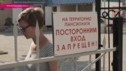 Туристический сезон в Украине: отдыхающих мало, но отчаянные есть