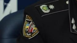 Стартував набір до патрульної поліції Криму і Севастополя (відео)