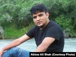 Шах Аббас Али.
