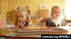 Першы ўрок для дзьвюх беларускіх школьніц