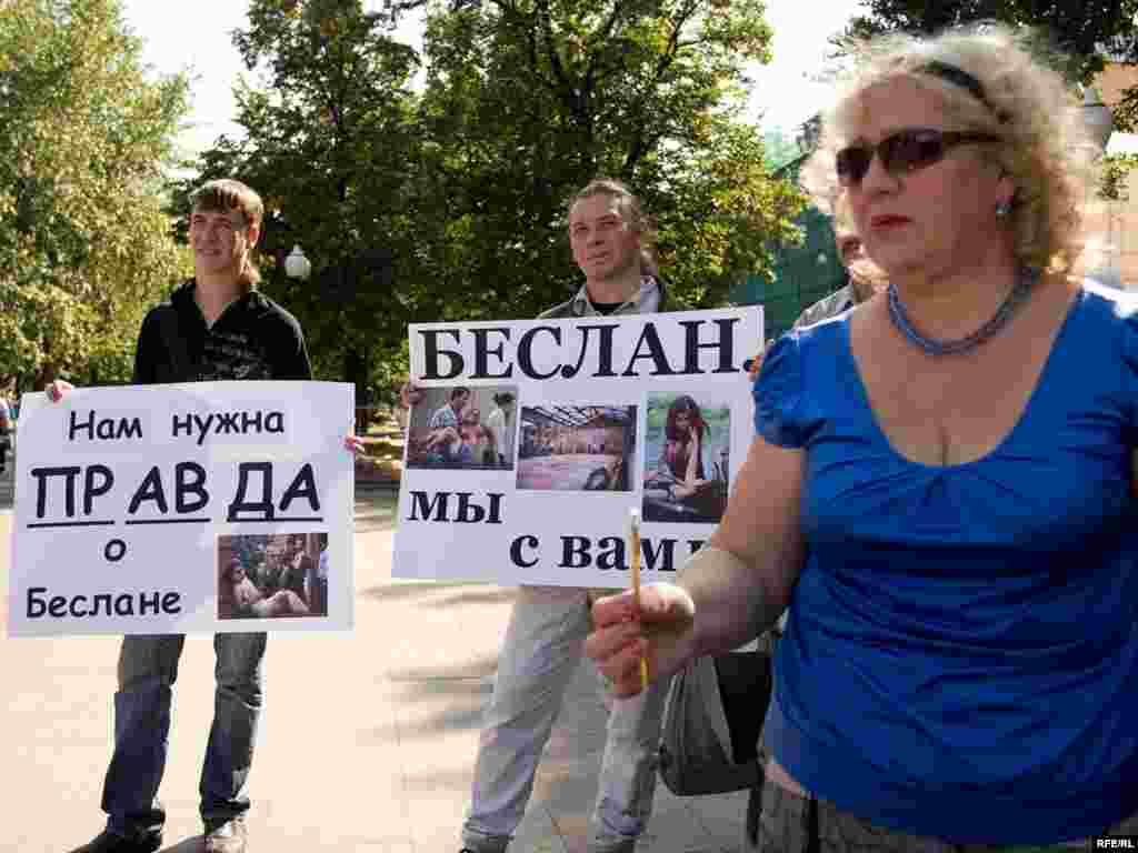 Около 40 человек собрались 3 сентября у памятника Грибоедову на Чистых прудах, чтобы почтить память жертв теракта в Беслане.