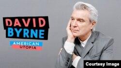 На обложке альбома American Utopia Дэвид Бёрн выглядит образцовым бизнес-менеджером