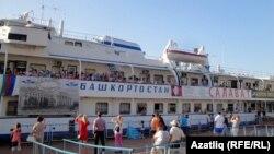 Болгарга корабта баручы Башкортстан татарлары (архив фотосы)