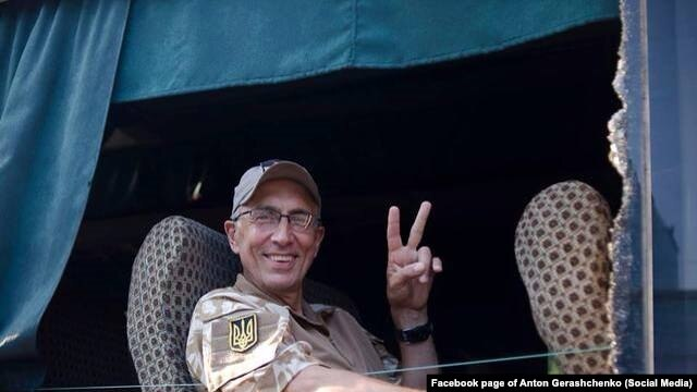 Mark Paslawsky, a Ukrainian-American, was killed while fighting in eastern Ukraine.