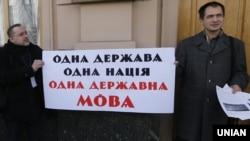 Акція на підтримку української мови, Київ, 18 березня 2014 року