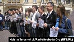 Акція журналістів «Безпека журналістів: нагадуємо і застерігаємо», Львів, 28 травня 2013 року