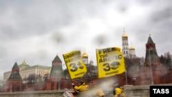 Protesta pro Greenpeace, Moskë