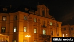 Славянская библиотека в Праге
