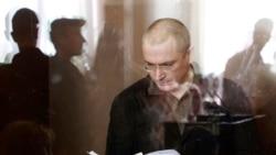 Михаил Ходорковский в Хамовническом суде. Рассмотрение второго дела ЮКОСа еще не завершено