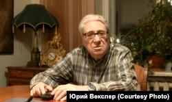 Бенедикт Сарнов